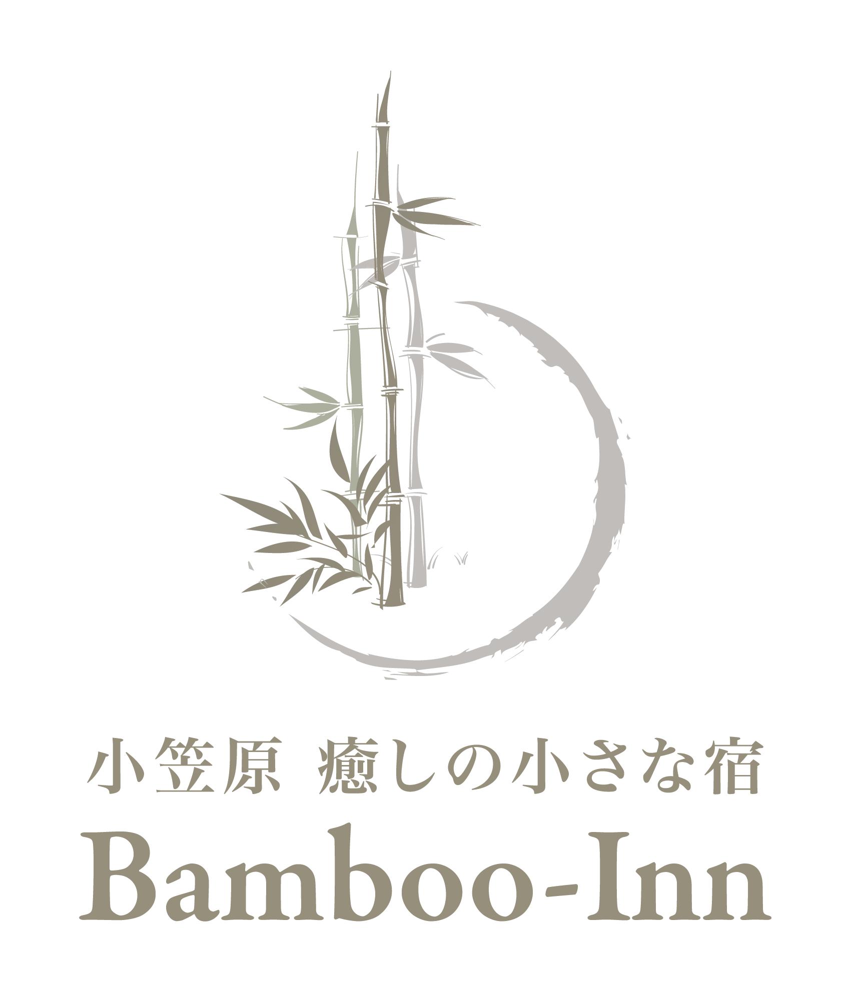 バンブーイン 小笠原の宿